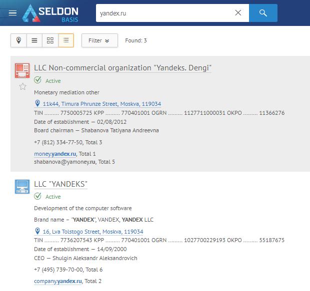 Seldon Basis — Search by Domains